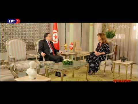 Προσωπικά- «Επτά χρόνια μετά την Επανάσταση των Γιασεμιών» -Αποστολή στην Τυνησία (4 Φεβ 2018) | ΕΡΤ