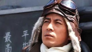 Nonton THE ETERNAL ZERO Film Subtitle Indonesia Streaming Movie Download