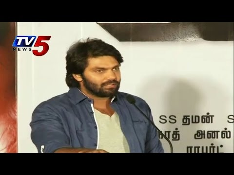 Actor Arya Speech | Meagamann Audio Launch : TV5 News