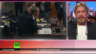 Эксперт: Россия не может быть замешана во взломе серверов Демократической партии США