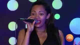 ዳግማዊት ፀሀዬ ዞሮ ዞሮ ሙዚቃዋን በማን ከማን ከመሳይ ጋር/Dagmawit Tsehaye Zoro Zoro Live Performance