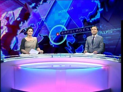 02 PM News || দুপুর ২টার সংবাদ || 18 February 2020 || ETV News