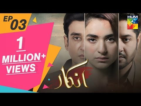 Inkaar Episode #03 HUM TV Drama 25 March 2019