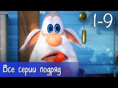 Буба - Все серии подряд (9 серий + бонус) - Мультфильм для детей (видео)