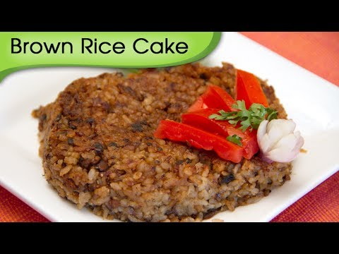 Brown Rice With Green Chutney – Easy To Make Quick Homemade Rice Cake