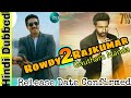 Rowdy Rajkumar 2 ( Gautham Nanda ) Hindi Dubbed Full Movie | Gopichand | Release Date Confirmed