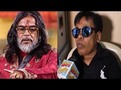 Video स्वामी ओम पर भड़के KK Goswami, दिया ये बयान | Swami Om | Bigg Boss 10 download in MP3, 3GP, MP4, WEBM, AVI, FLV January 2017