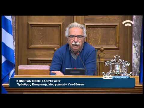 Αποχώρησε το ΚΚΕ από τη συζήτηση για τα προαπαιτούμενα στις Επιτροπές της Βουλής