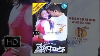 Tupaki (2012) - Full Length Telugu Film - Vijay - Kajal Agarwal - Jayaram