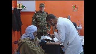 ANP: Prise en charge médicale au profit des citoyens de plusieurs localités du sud