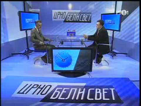 Црно-бели свет: има ли левице у Србији?