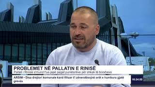 Studio e hapur - Problemet në pallatin e rinisë 19.03.2019