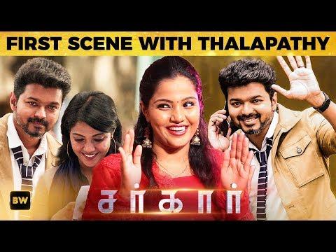 Video Sarkar Voting Scene with Thalapathy Vijay - Vaishali Performs!   AR Murugadoss   GND10 download in MP3, 3GP, MP4, WEBM, AVI, FLV January 2017