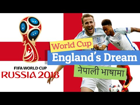(England's  Fifa World Cup 2018 - Duration: 8 minutes, 51 seconds.)