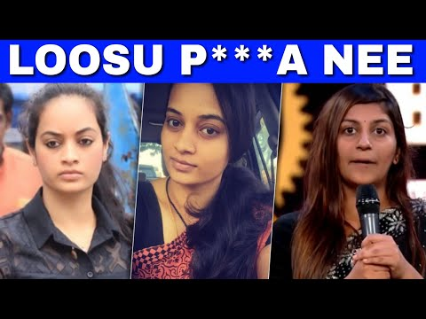 """Loosu P***a"" - Bigg Boss Suja Varunee's Shocking Reply 
