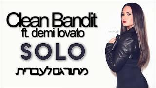 Video Clean Bandit - Solo Ft. Demi Lovato | מתורגם לעברית MP3, 3GP, MP4, WEBM, AVI, FLV Juni 2018