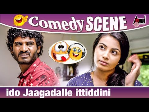Video Ishtakamya | ido Jaagadalle ittiddini | Chikkanna | Kavya Shetty | Comedy scene download in MP3, 3GP, MP4, WEBM, AVI, FLV January 2017