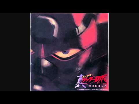 zenshin - I do not own the Shin Getter Robo Armageddon Anime or it's series. Credits go to their rightful owners. I simply uploaded the soundtrack for fun. Not for pro...