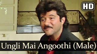 Oongli Mein Angoothi (Male) (HD) - Ram Avtar Songs - Sridevi - Sunny Deol - Mohd Aziz