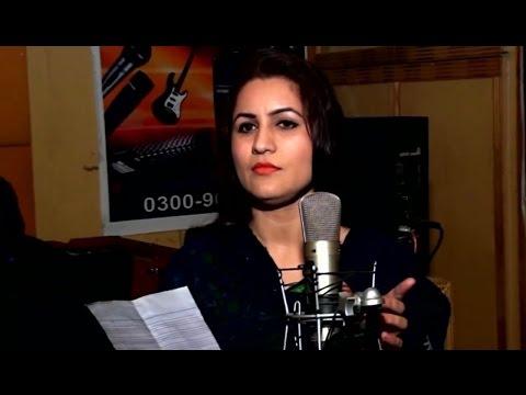 Rani Khan Official Pashto New Songs 2017 Da Spogmaye Khor Yam