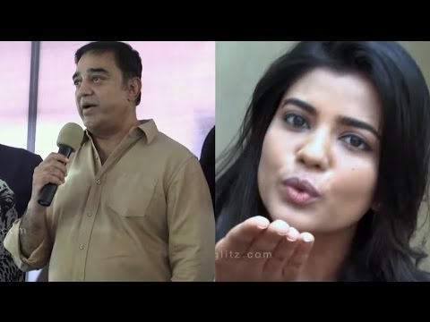 Kamal-Hassan-Speech--I-have-more-respect-to-amateurs-than-professionals-Aishwarya-rajesh