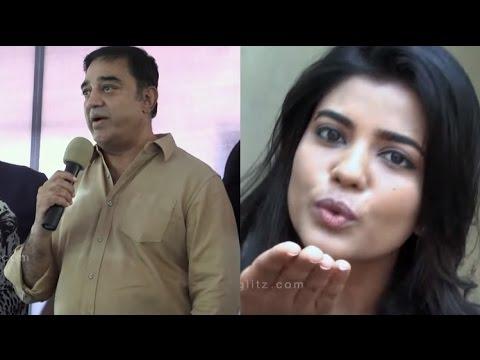 Ive-more-respect-to-amateurs-Kamal-Hassan-Speech-Aishwarya-rajesh-at-Mo-Teaser-Launch