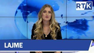RTK3 Lajmet e orës 16:00 12.08.2019