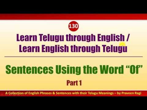 "130-1 - Spoken Telugu (intermediate Level) Learning Videos - Sentences Using The Word ""of"" - Part 1"
