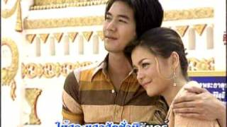"Video Alexandra Bounxouei and Weir Sukollawat ""Pleng Ruk Rim Fung Khong"" (Love song on the Mekong River"") MP3, 3GP, MP4, WEBM, AVI, FLV Juni 2018"