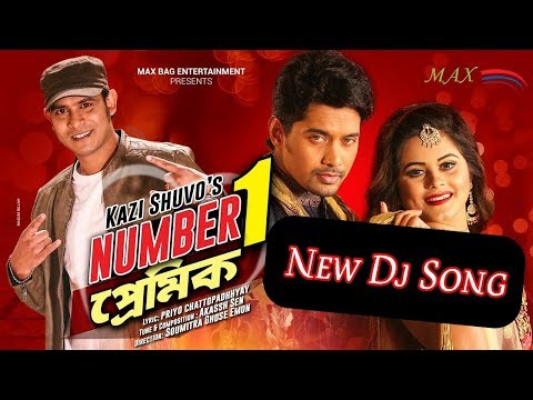 Number_1 Premik || Kazi Shuvo || Bangla Dj Song 2019 || Djj Ridoy