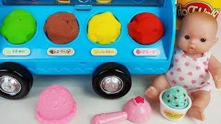 Baby Doll and Play doh Ice Cream car story music - ToyMong TV 토이몽