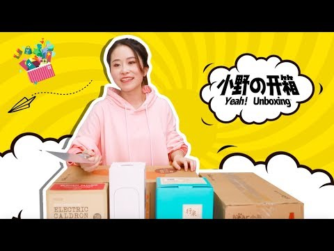 小野好物推荐 Ms Yeah's 6 Travel Gadgets That Foodies Will Love | Yeah! Unboxing - Thời lượng: 7 phút, 29 giây.