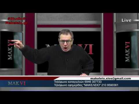 Διαδικτυακό Μακελειό 6 | 10-01-2017