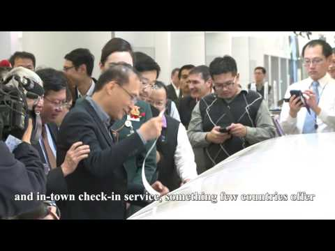 Video link:Taiwan Taoyuan Airport MRT Line: Ready for Take-off! (Open New Window)