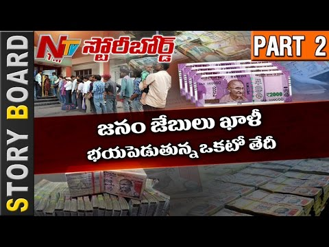 Did-Modi-Fail-in-Estimating-the-Effects-of-Demonetisation-Story-Board-Part-2-NTV