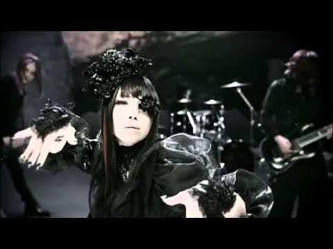 Yousei Teikoku/妖精帝國 - Hades:The End MV