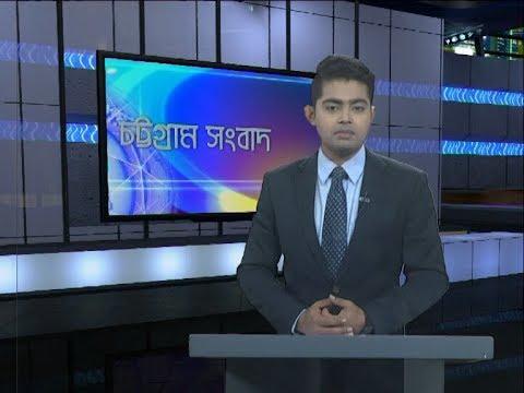 06 PM News সন্ধ্যা ০৬ টার সংবাদ 14 January 2020 | ETV News