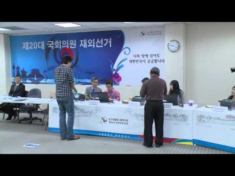 '문턱낮은 총영사관' 표방 4.22.16 KBS America News