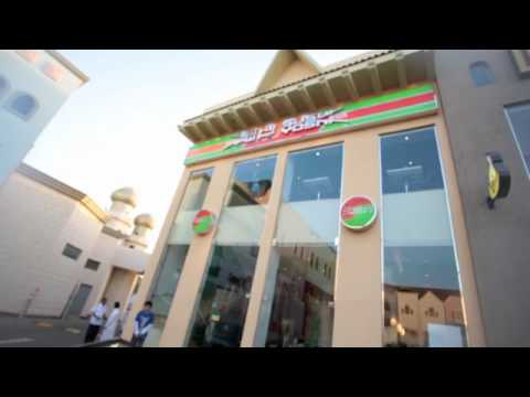 مطعم سوشي يوشي في جدة