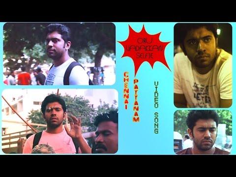oru-vadakkan-selfie-songs-chennai-pattanam