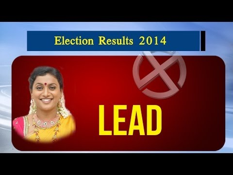 Video Roja Leads in Nagari Constituency download in MP3, 3GP, MP4, WEBM, AVI, FLV January 2017