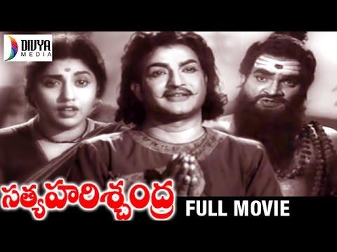 Satya Harishchandra Telugu Full Movie   NTR   Varalakshmi   Pendyala Nageswara Rao   Divya Media