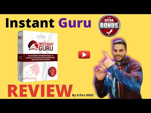 Instant Guru Review ⚠️ ATTENTION ⚠️ DON'T Buy Instant Guru WITHOUT These Bonuses!