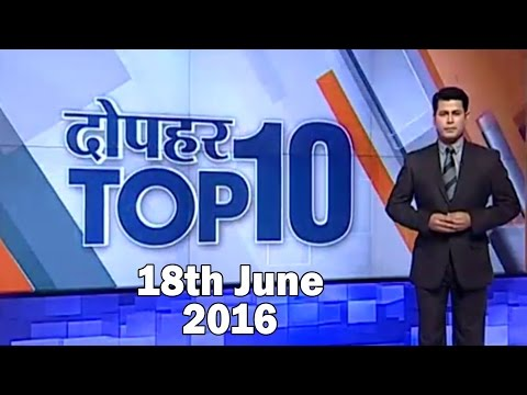 10 News in 10 Minutes | 18th June, 2016 - India TV