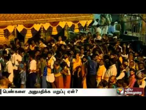 Why-should-not-allowed-womens-inside-the-Sabarimala-temple--SC-questions