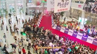 Nonton Showbiz Korea   Press Premiere Of The Movie Film Subtitle Indonesia Streaming Movie Download