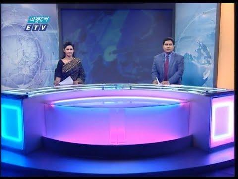 02 Pm news || দুপুর ০২ টার সংবাদ || 22 February 2020 || ETV News