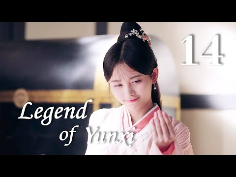 Legend Of Yun Xi 14(ju Jingyi,zhang Zhehan,mi Re)