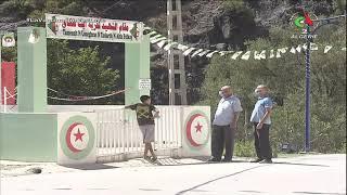 """بجاية - محليات 2021 / قرية """" آيت فلكاي """".. على نهج السلف"""