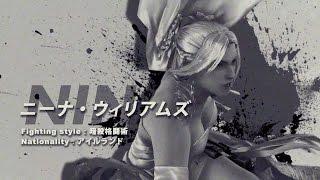Trailer lottatori #2 - Serie